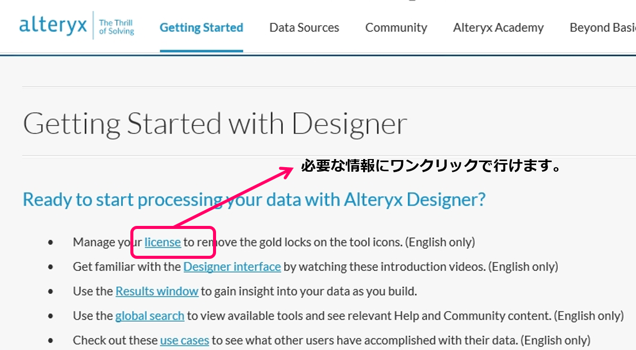Learning Guide Getting Startied Alteryx