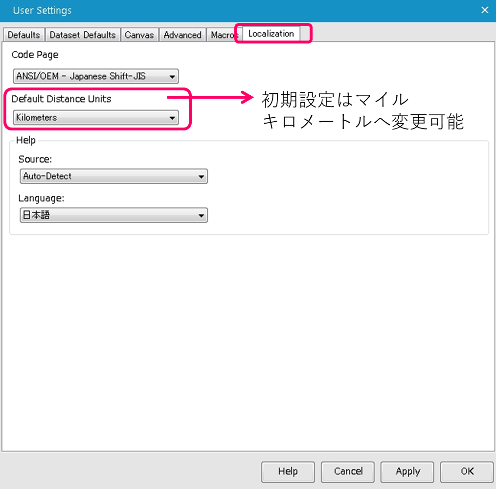 Alteryx User Setteings画面 Localization 2018.1