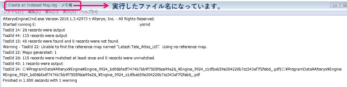 Alteryx log sample Command