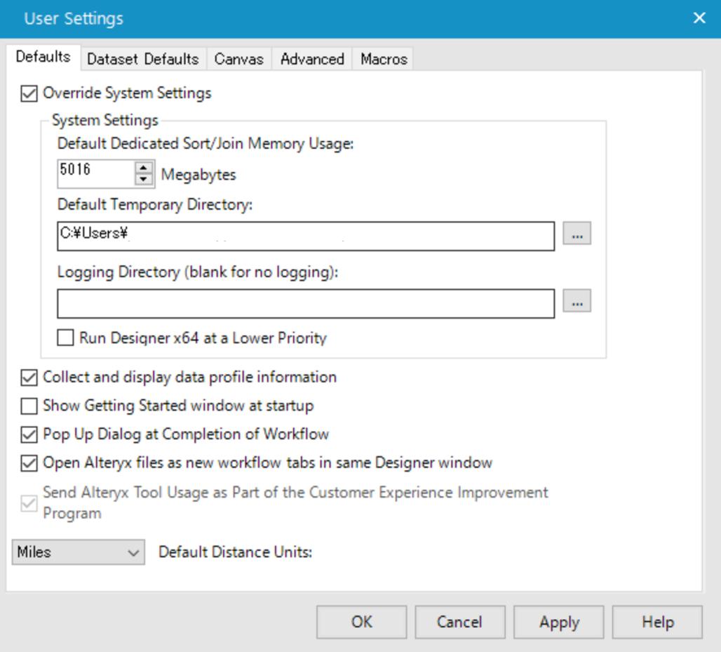 Alteryx User Settings Defaults TOP 画面 11.5