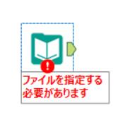 Alteryx 2018.2 日本語版エラー画面
